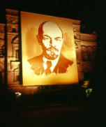 Portain of Lenin on the GUM department store building in Red Square (1990)